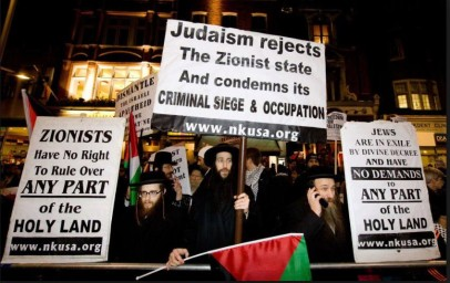 jews in exile truth photo